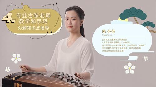 迷鹿音乐钢琴古筝截图5