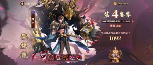 古剑奇谭木语人1