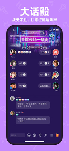 声鉴app截图4