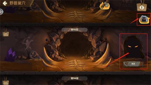 疯狂原始人2 图片2