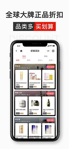 中免日上旅购app软件功能