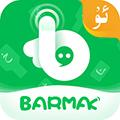 BARMAK输入法安卓版
