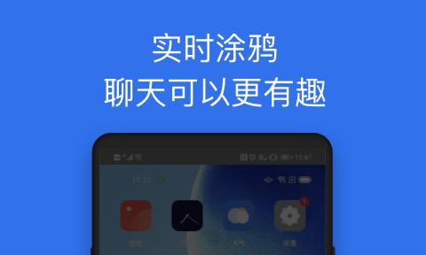 七鹊桥软件下载