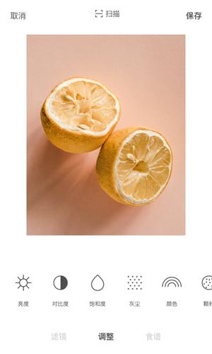 foodie相机app截图2
