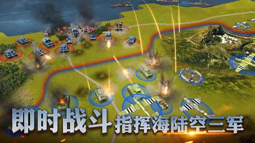 二战风云2单机版截图4