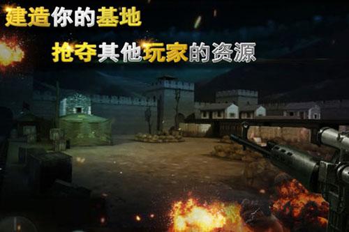 二战狙击破解版无限钻石无限金条截图3
