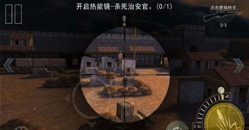 二战狙击破解版无限钻石无限金条图片1