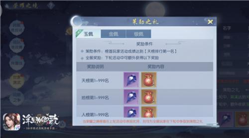 浮生为卿歌3