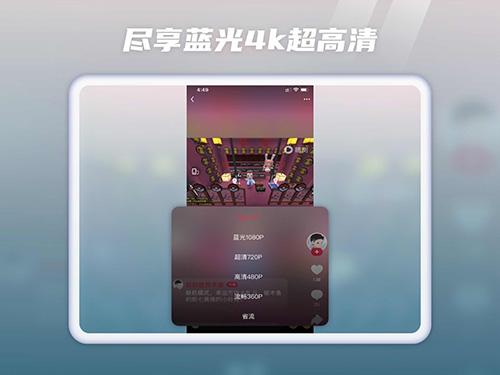 爱奇艺随刻版app截图6