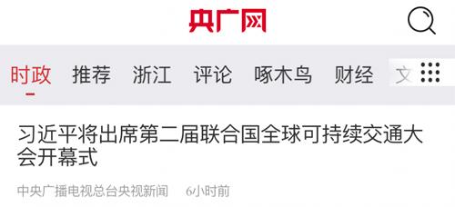 央广新闻app无法打开