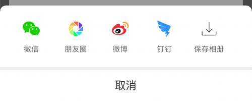 人民日报app怎么下载报纸