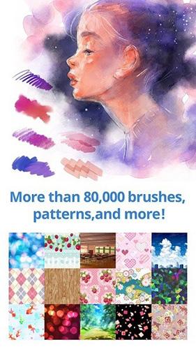 Clip Studio Paint中文版软件特色