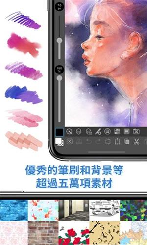 Clip Studio Paint中文版截图1