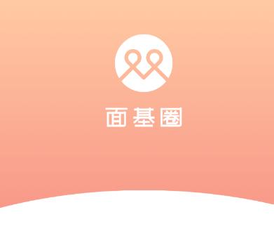 面基圈app软件特色