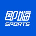 即嗨体育app
