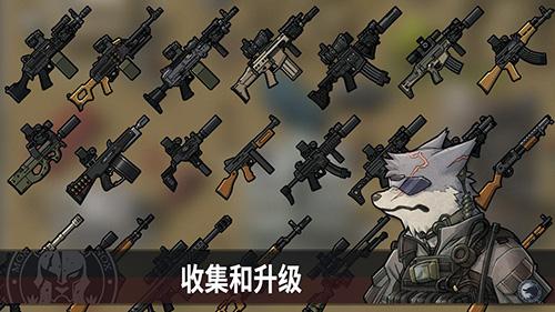 物种战争灭绝高级版截图2