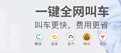 差旅壹号app软件截图3