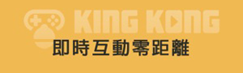 King Kong直播app软件特色