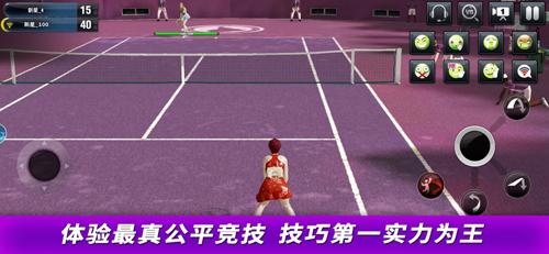 冠军网球无限游戏币版截图4
