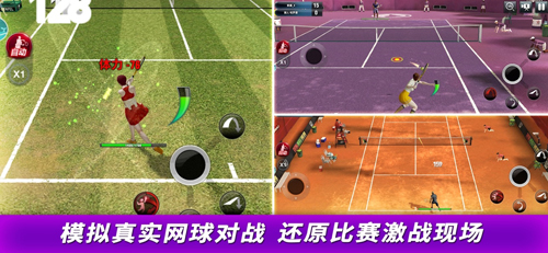 冠军网球无限游戏币版截图2
