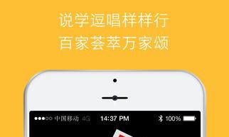 博听网app安卓下载