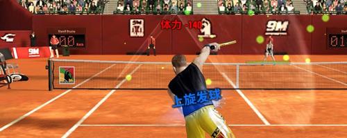 冠军网球国际服游戏特色