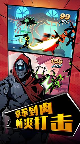 嘻哈格斗王无限钻石版游戏截图