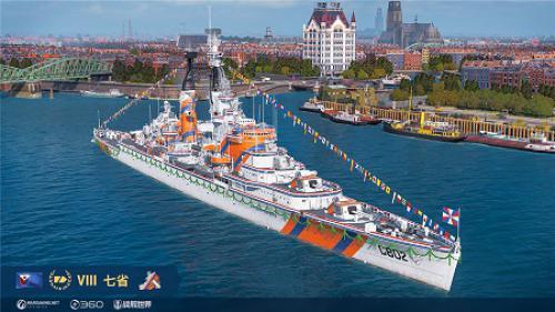 战舰世界6