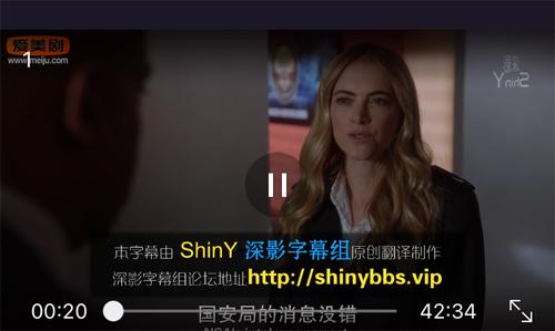 美剧天堂app怎么投屏到电视上