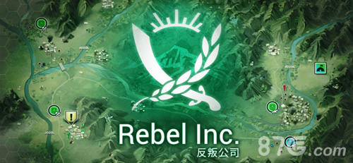 Rebel Inc截图1