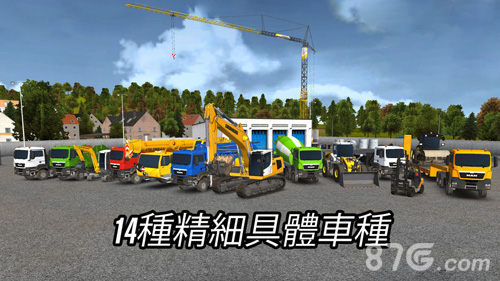 Construction Simulator 2014截图2