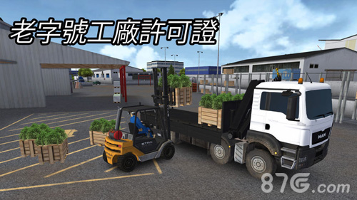 Construction Simulator 2014截图3