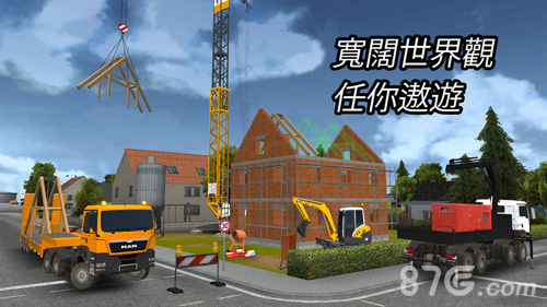 Construction Simulator 2014截图5