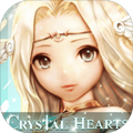 水晶之心Crystal Hearts